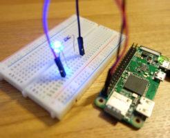 ラズベリーパイでLEDを点灯させる最も簡単な方法。